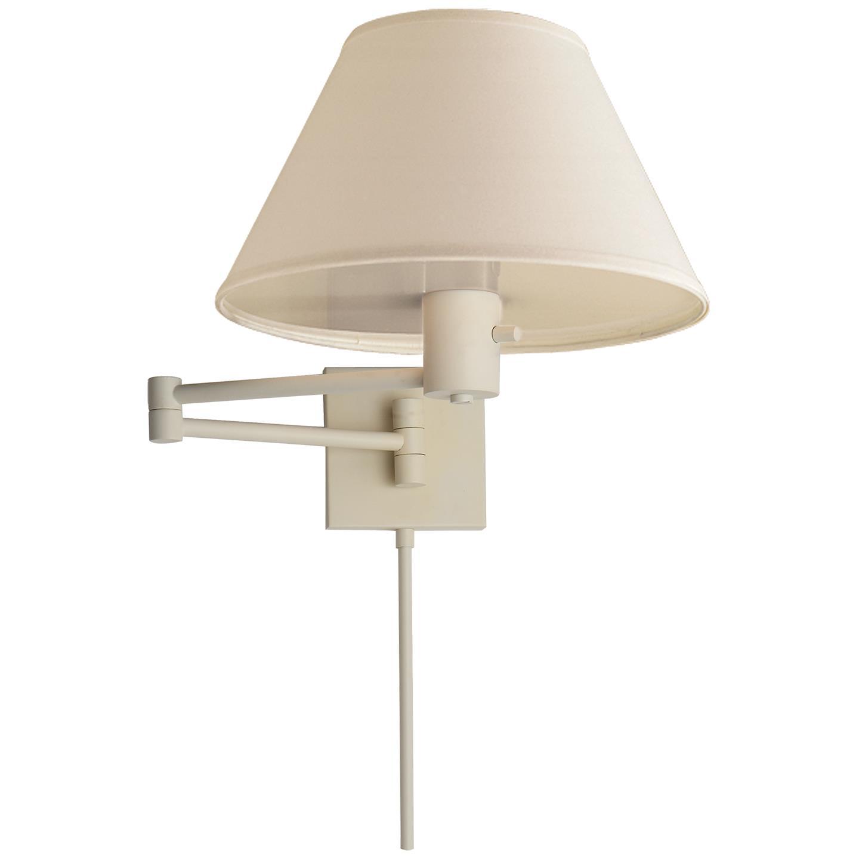 Classic Swing Arm Wall Lamp