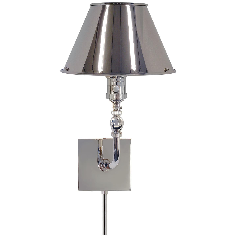 Swivel Head Wall Lamp
